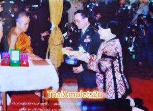 龍婆坤 Luang Phor Koon Wat Banrai