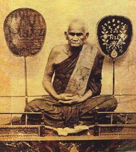 龙婆艮(龙婆银)瓦榜堪 Luang Phor Ngern Wat Bangklan