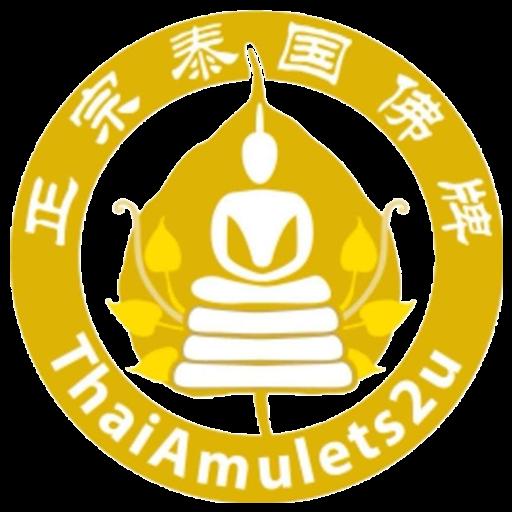 ThaiAmulets2u Icon