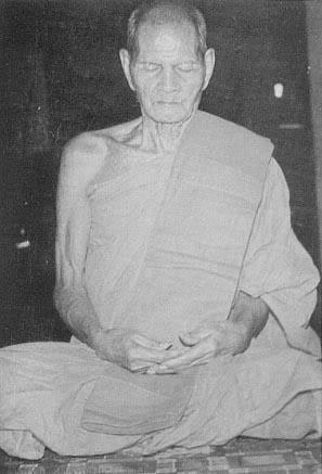 龙婆蓬(龙婆碰)瓦冲给 Luang Phor Phrom Wat ChonKeat