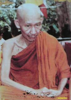 龙婆卡贤 瓦苏珊踏蜡 Luang Phor Kasem Wat Susan Trailak