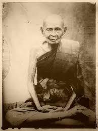 龙婆严 瓦囊 Luang Phor Eaim Wat Nang